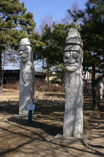 Jeju Stone 1