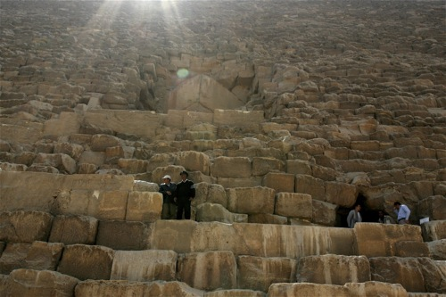 The Great Pyramid - 30