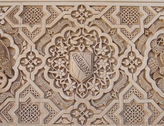Key to Paradise (Swamibu) Tags: spain patterns muslim islam andalucia foundation alhambra granada calligraphy shahada