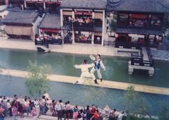 Tang Village 4