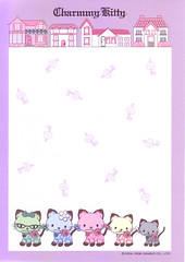 Charmmy 3 (lightning_lover) Tags: sanrio memo kawaii stationery notepaper charmmykitty