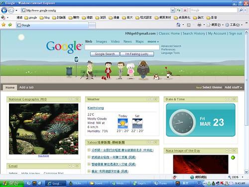 gooogle ig