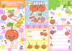 Cherry_san 7 (lightning_lover) Tags: memo kawaii notepaper