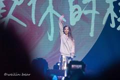 If Plus Taipei Day 2 - 38 (weilin.bear) Tags: hebe tien 田馥甄 if plus concert 如果plus 演唱會 taipei 台北小巨蛋