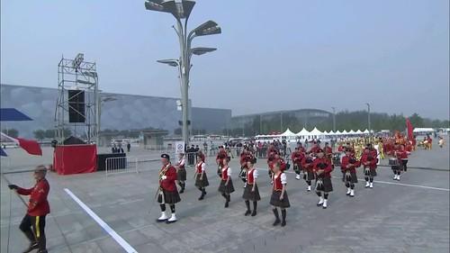 18th Beijing International Toursim Festival Opening Ceremonies 2016