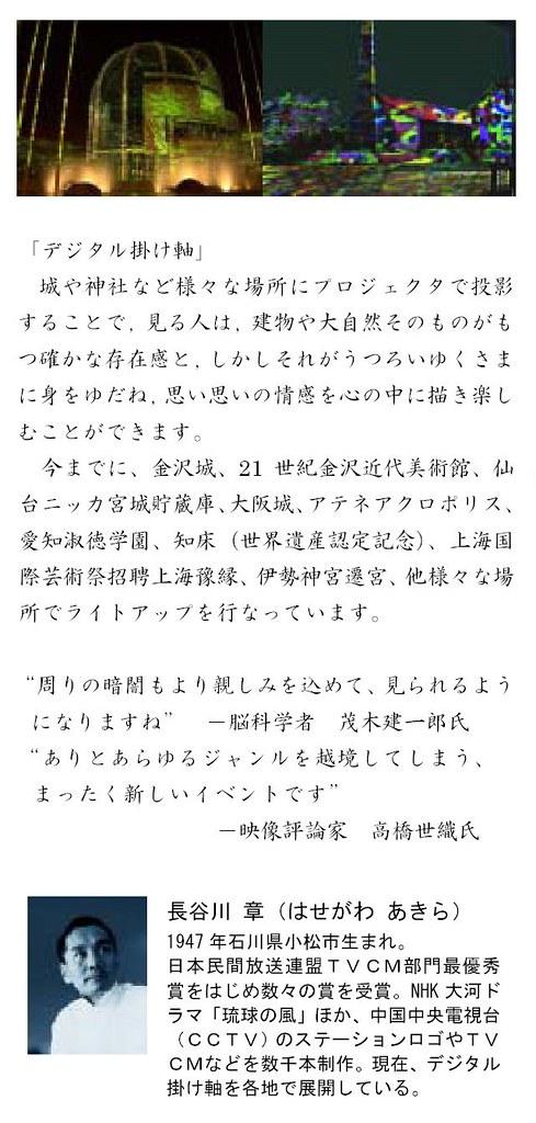 pdf_003