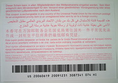 Back of the new International Airmail Reply Coupon