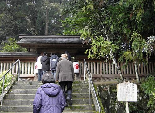 稲田神社 (Inada shrine)