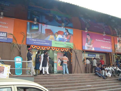 Big Bazaar, Chennai