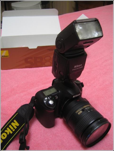 SB-800-09