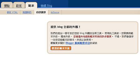2007-01-30_205141s