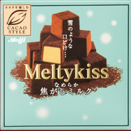 Meltykiss_02