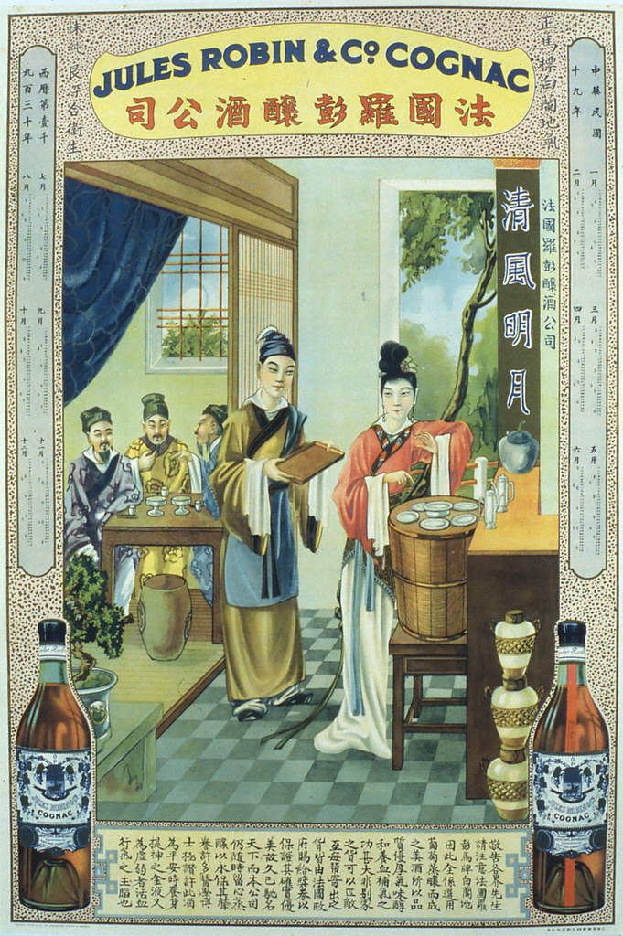 Cognac in China