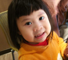 我姐的女兒