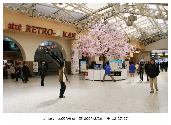 tokyo-02