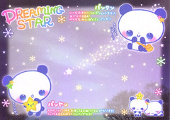 Dreaming Star (lightning_lover) Tags: memo kawaii stationery notepaper