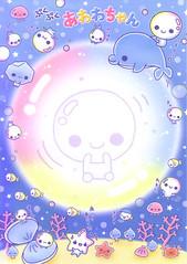 Awawachan 2 (lightning_lover) Tags: memo kawaii stationery notepaper kamio