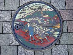 Daito City Manhole 大東市マンホール