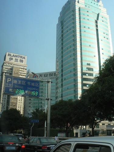China (149)