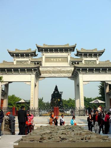 China (310)