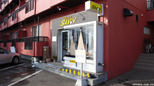 札幌 Curry SAVoY