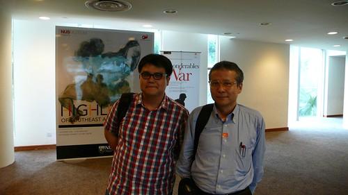 Me & Hiroshi Ishii