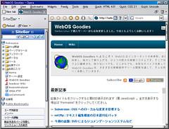 Opera のサイドバーに Sitebar を表示