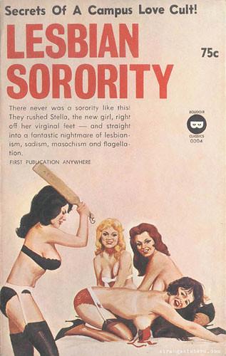 lesbian-sorority-spanking