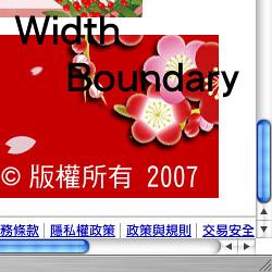 Width Boundary