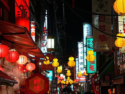 横濱中華街 2