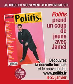 politis-prend-un-coup-de-jeune-avec-jamel-249x283