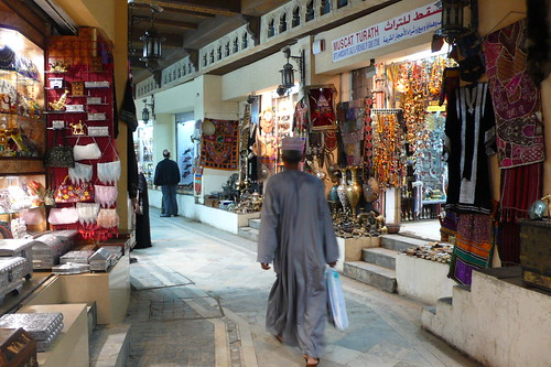 Sinbad's Oman Pocket Guide: Muttrah Souk