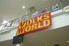 Volksworld 2007 #41