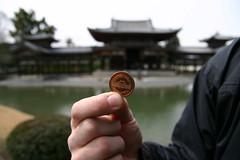 Japan Agrees on Sales Tax Hike