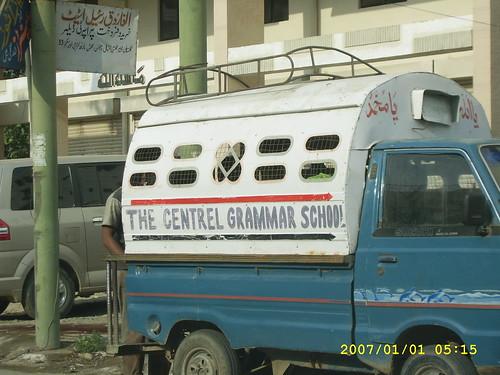 The Centrel Grammar School