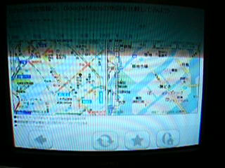 Yahoo!地図情報とGoogleMaps両方とも動く