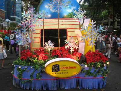 Colorful Parade Float