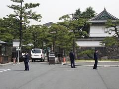El Palacio Imperial de Tokyo