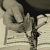 eid moubarak - عيدكم مبارك (jam-L) Tags: book dof hand islam religion mother arabic silence mata coran القرآن مبارك عيدكم aïdelkebir sebha eidmoubarak aïdeladha alqurān chapeletmusulman
