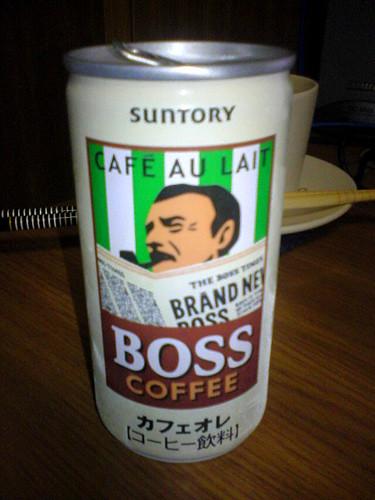 Boss au Lait