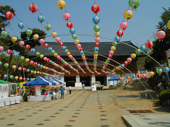 Buddhist Temple Seoul Korea 000015