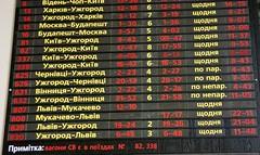 CRW_7547 (Anatoliy Odukha) Tags: mukachevo mukachevowinefest2007