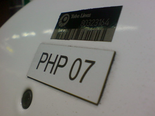 PHP 07