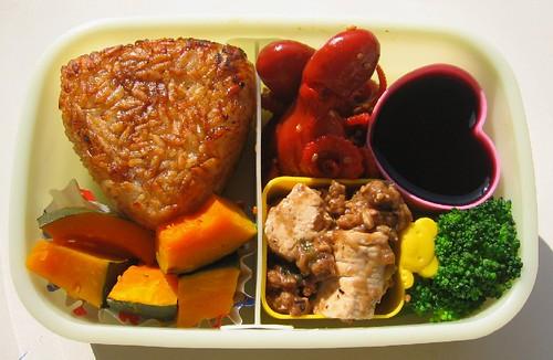 Speedy yaki onigiri lunch お弁当