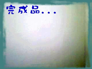 IMG070-2