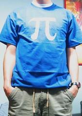 My Pi Shirt