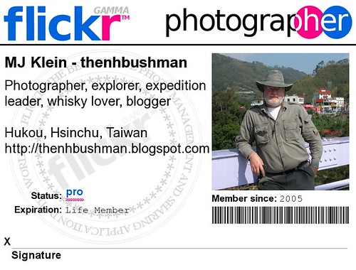 My Flickr ID Badge