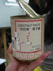 沙巴東 栗子醬
