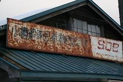 Otaru Articles for Ships Co.Ltd., Wakkanai Branch - by shinyai