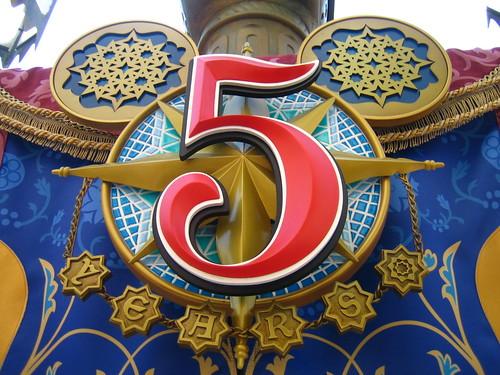 5th Anniversary Decorations